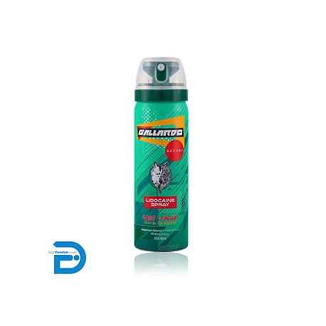 خرید اسپری تاخیری و جنسی گالاردو با رایحه عطر آزارو GALLARDO AZZARO Delay Spray از دیجی کاندوم