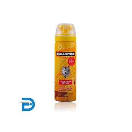 خرید اسپری تاخیری و جنسی گالاردو با رایحه عطر جادور GALLARDO j'adore Delay Spray از دیجی کاندوم