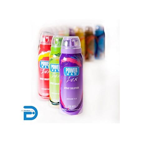 خرید پکیج کامل اسپری های تاخیری پاورمن Powerman Sprays Package از فروشگاه دیجی کاندوم-10 رایحه-333