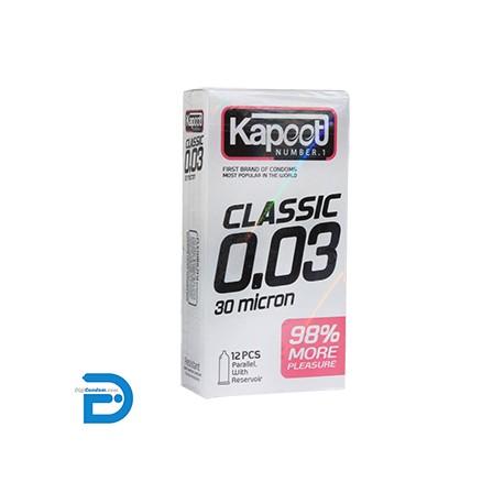 خرید کاندوم کاپوت 12 تایی فوق نازک 30 میکرون Kapoot Classic 0.03 از دیجی کاندوم