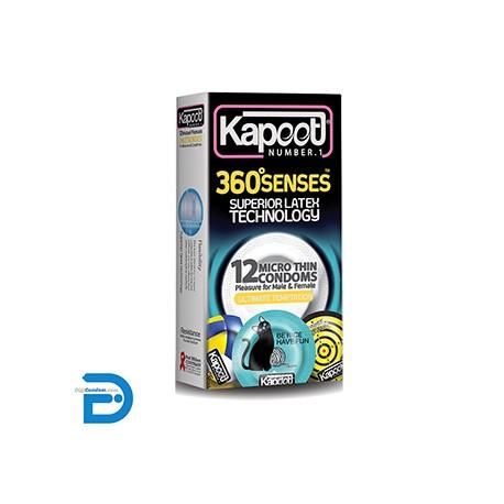 خرید کاندوم کاپوت 12 تایی فوق نازک حساس 360 درجه Kapoot 360 Senses MICRO THIN Condom از فروشگاه دیجی کاندوم